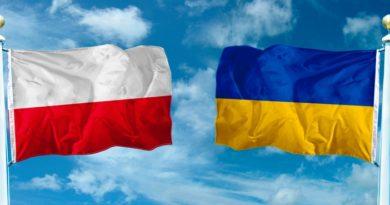 Польський бізнес-день