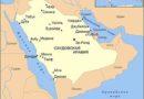 Цікавитеся Саудівською Аравією?