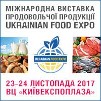 UFE_200_200_ukr