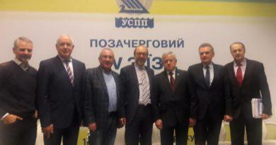 Полтавська ТПП взяла участь у З'їзді Українського союзу промисловців та підприємців