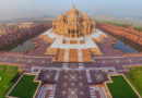 Індія оголосила тендери