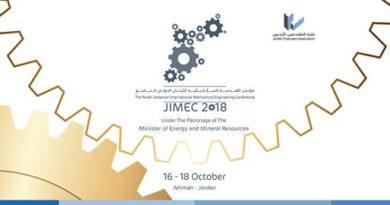 Йорданська міжнародна конференція інженерів-механіків(JIMEC-2018)