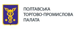 Полтавська Торгово-Промислова Палата